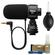 Nikon ME-1 Stereo Microphone for D4s, D610, D750, D810, D7100, D3200, D3300, D5300, V3 Supplied with Wind Screen and Soft Case + Nikon Cleaning Kit
