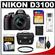 Nikon D3100 Digital SLR Camera & 18-55mm G VR DX AF-S Zoom Lens with 16GB Card + Case + Accessory Kit