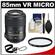Nikon 85mm f/3.5 G VR AF-S DX ED Micro-Nikkor Lens with UV Filter + Accessory Kit