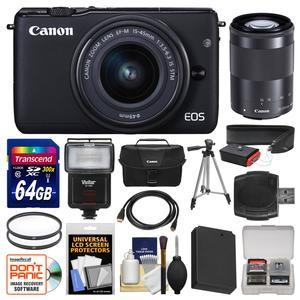 Canon EOS M10 Wi-Fi Digital ILC Camera with EF-M 15-45mm and 55-200mm IS STM Lens-Black-and 64GB Card and Case and Flash and Battery and Tripod and Filters and Strap and Kit
