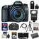 Canon EOS 70D Digital SLR Camera & EF-S 18-135mm IS STM Lens with 64GB Card + Battery + Case + 3 Filters + Flash + Remote + Tripod + Accessory Kit