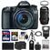 Canon EOS 70D Digital SLR Camera & EF-S 18-135mm IS STM Lens with EF 70-300mm IS Lens + 64GB Card + Battery + Case + Tripod + Flash + Kit
