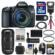 Canon EOS 70D Digital SLR Camera & EF-S 18-135mm IS STM Lens with 70-300mm IS II Lens + 32GB Card + Backpack + Flash + Battery + Grip + Tripod Kit