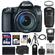 Canon EOS 70D Digital SLR Camera & EF-S 18-135mm IS STM Lens with 55-250mm IS STM Lens + 64GB Card + Battery + Case + Tripod + Flash + Accessory Kit