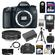 Canon EOS 70D Digital SLR Camera Body with 40mm f/2.8 STM Lens + 64GB Card + Battery + Case + Flash + Remote + Tripod + Kit