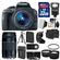 Canon EOS Rebel SL1 Digital SLR Camera & EF-S 18-55mm IS STM Lens (Black) with 75-300mm III Lens + 32GB Card + Case + Flash + Battery/Charger + Tripod + 2 Lens Kit