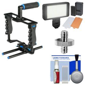 dlc DL-GB3 HDSLR Camera Gear Box Video Cage Stabilization Rig with LED Video Light + Cleaning Kit