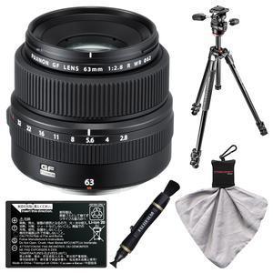 Fujifilm GF 63mm f-2.8 R WR Lens with Battery + Tripod + Kit