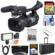 JVC GY-HM620U ProHD Professional Mobile News Camcorder with Microphone + 64GB Card + LED Video Light + Hard Case + 3 Filters + HDMI Cable + Kit