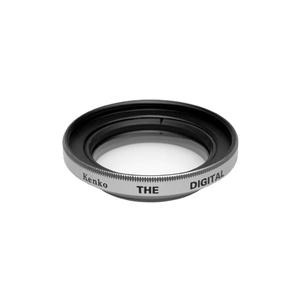 Kenko 28mm UV Filter with Built-in Hood