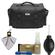 Nikon 5874 Digital SLR Camera Case - Gadget Bag with Cleaning Kit