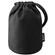 Nikon Soft Lens Pouch - Refurbished