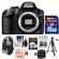 Nikon D3200 Digital SLR Camera Body (Black) - Factory Refurbished with 16GB Card + Case + Tripod + Accessory Kit