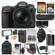 Nikon D500 Wi-Fi 4K Digital SLR Camera & 16-80mm VR Lens with 64GB Card + Backpack + Flash + Led Light + Mic + Battery & Charger + Grip + Kit