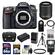 Nikon D7100 Digital SLR Camera Body with 55-200mm VR Lens + 64GB Card + Battery + Case + Flash + Filter + Tripod Kit
