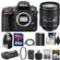 Nikon D810 Digital SLR Camera & 24-120mm f/4 VR Lens with 64GB Card + Backpack + Grip + Battery & Charger + Kit