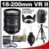 Nikon 18-200mm f/3.5-5.6G VR II DX ED AF-S Nikkor-Zoom Lens with Tripod + 3 UV/FLD/CPL Filters + Cleaning Kit