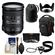 Nikon 18-200mm f/3.5-5.6G VR II DX ED AF-S Nikkor-Zoom Lens with Holster Case + 3 UV/FLD/CPL Filters + Cleaning Kit