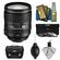 Nikon 24-120mm f/4 G VR AF-S ED Zoom-Nikkor Lens with 3 Filter Set + Case + Cleaning Accessory Kit