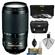 Nikon 70-300mm f/4.5-5.6 G VR AF-S ED-IF Zoom-Nikkor Lens with Nikon Case + 3 UV/ND8/CPL Filters + Cleaning Kit