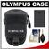 Olympus Casual Style Canvas PEN Digital Camera Case (Black) with Battery + Cleaning Kit