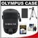 Olympus Casual Style Canvas PEN Digital Camera Case (Black) with Battery + Tripod + Accessory Kit