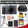 Olympus PEN E-PL1 Micro 4/3 Digital Camera & 14-42mm Lens (Slate Blue/Black)-Factory Demo with 32GB Card + Battery + Tripod + Case + Accessory Kit