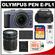 Olympus PEN E-PL1 Micro 4/3 Digital Camera & 14-42mm Lens (Slate Blue/Black)-Factory Demo with M.Zuiko 40-150mm f/4.0-5.6 Zoom Lens + 16GB Card + Battery + Case + Accessory Kit