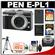 Olympus Pen E-PL1 Micro 4/3 Digital Camera Body (Black) with 32GB Card + Battery + Case + Tripod + Accessory Kit