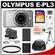 Olympus PEN E-PL3 Micro 4/3 Digital Camera & 14-42mm II Lens (Silver) - Factory Demo with 16GB Card + Battery + Case + Filter + Tripod + Tele/Wide Lens Set + Accessory Kit