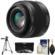 Panasonic Lumix G 25mm f/1.4 Leica DG Summilux Lens for G Series Cameras with 3 UV/CPL/ND8 Filters + Tripod + Kit