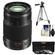 Panasonic Lumix G X Vario 35-100mm f/2.8 OIS Lens for G Series Cameras (Black) with 3 (UV/CPL/ND8) Filters + Tripod + Accessory Kit