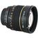 Rokinon 85mm f/1.4 Aspherical Automatic Lens (for Nikon Cameras)
