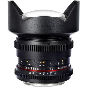 Samyang 14mm T/3.1 Cine Manual Focus Wide Angle Lens (for Video DSLR Canon EOS Cameras) at Sears.com
