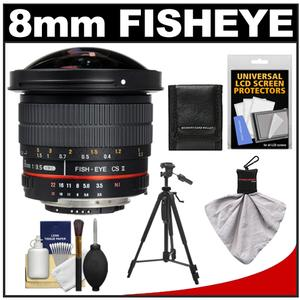 Samyang 8mm f/3.5 Manual Focus Fisheye II Lens w/ Detachable Hood (for Nikon Cameras) with Tripod + Accessory Kit at Sears.com