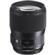 Sigma 135mm f/1.8 ART DG HSM Lens (for Canon EOS Cameras)