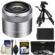 Sony Alpha E-Mount E 30mm f/3.5 Macro Lens with NP-FW50 Battery + 3 UV/FLD/PL Filters + Macro Tripod + Cleaning Kit