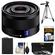 Sony Alpha E-Mount Sonnar T* FE 35mm f/2.8 ZA Lens with NP-FW50 Battery + 3 Filters + Tripod + Kit