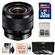 Sony Alpha E-Mount 10-18mm f/4.0 OSS Wide-angle Zoom Lens with 32GB Card + Case + 3 UV/CPL/ND8 Filters + Kit