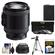 Sony Alpha E-Mount 18-200mm f/3.5-6.3 OSS PZ Zoom Lens with NP-FW50 Battery + Case + 3 UV/ND8/CPL Filters + Tripod + Kit