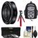 Sony Alpha E-Mount 20mm f/2.8 Wide-Angle Pancake Lens with Backpack + 3 Filters + Flex Tripod + Kit