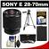 Sony Alpha E-Mount FE 28-70mm f/3.5-5.6 OSS Zoom Lens with Battery + Tripod + 3 UV/ND8/CPL Filters + Accessory Kit