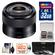 Sony Alpha E-Mount 35mm f/1.8 OSS Lens with 32GB Card + Case + 3 Filters + Accessory Kit