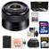 Sony Alpha E-Mount 35mm f/1.8 OSS Lens with 32GB Card + NP-FW50 Battery + Case + 3 Filters + Accessory Kit