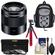 Sony Alpha E-Mount 50mm f/1.8 OSS Lens (Black) with Backpack + 3 Filters + Flex Tripod + Kit