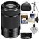 Sony Alpha E-Mount 55-210mm f/4.5-6.3 OSS Zoom Lens (Black) with 3 UV/FLD/PL Filters + Case + Tripod + Accessory Kit
