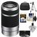 Sony Alpha E-Mount 55-210mm f/4.5-6.3 OSS Zoom Lens (Silver) with 3 UV/FLD/PL Filters + Case + Tripod + Accessory Kit