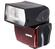 Sunpak PF30X / DigiFlash 2800 Electronic Flash Unit (for Canon EOS E-TTL II)