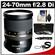 Tamron 24-70mm f/2.8 Di VC USD SP Zoom Lens (for Canon EOS Cameras) with 3 (UV/ND8/CPL) Filters + Accessory Kit