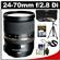Tamron 24-70mm f/2.8 Di VC USD SP Zoom Lens (for Canon EOS Cameras) with Tripod + 3 (UV/ND8/CPL) Filters + Accessory Kit